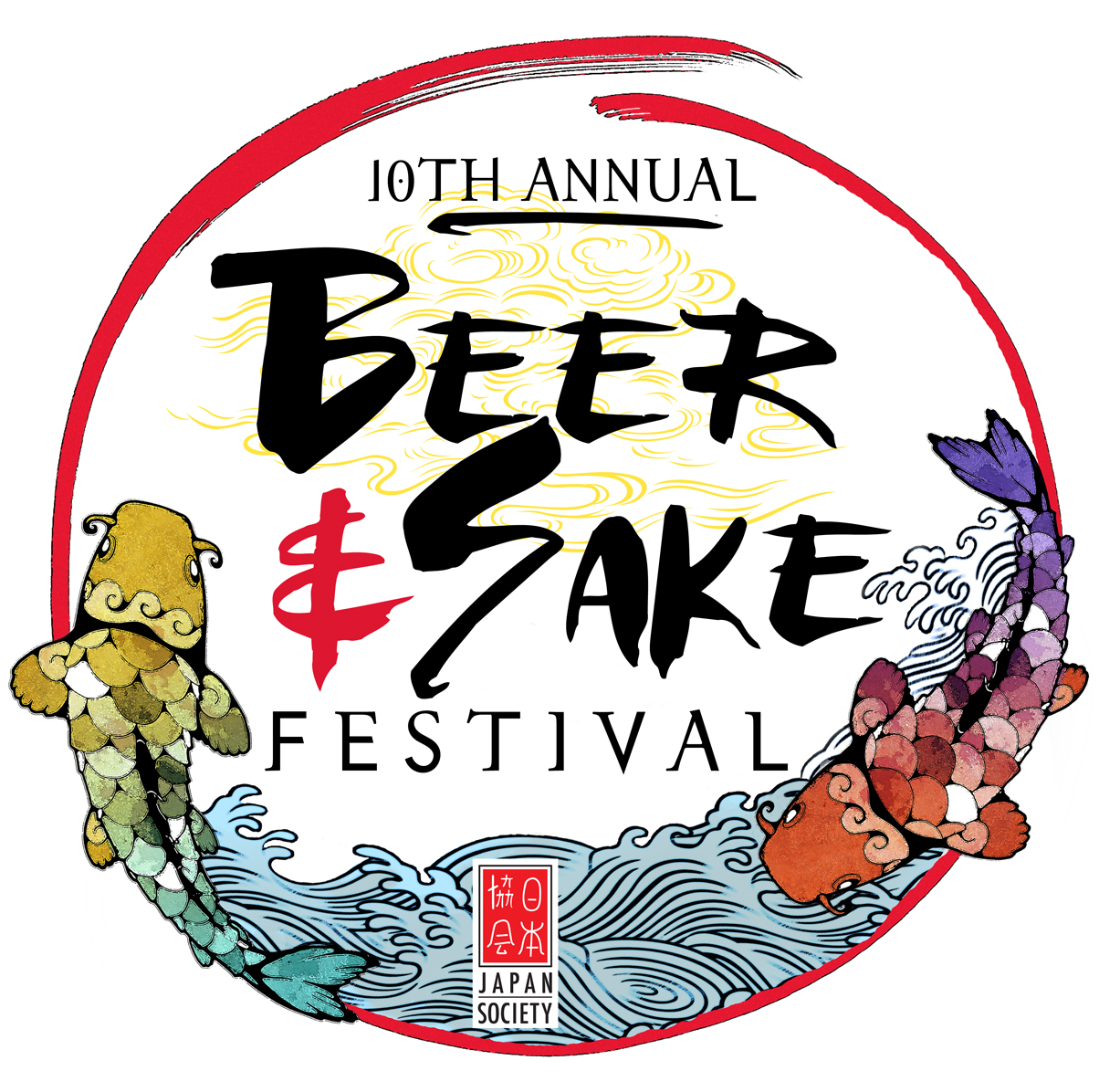 12th annual beer sake festival japan society of san for Japan craft beer association