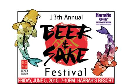2015 Beer & Sake Festival Logo