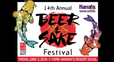 14th Annual Beer & Sake Festival Logo