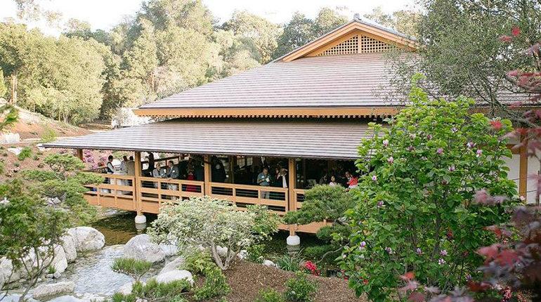 Inamori Pavilion